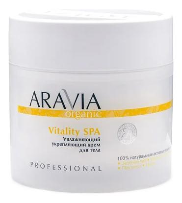Увлажняющий укрепляющий крем для тела Organic Vitality SPA No6: Крем 300мл крем для тела aravia professional organic увлажняющий укрепляющий vitality spa 300 мл