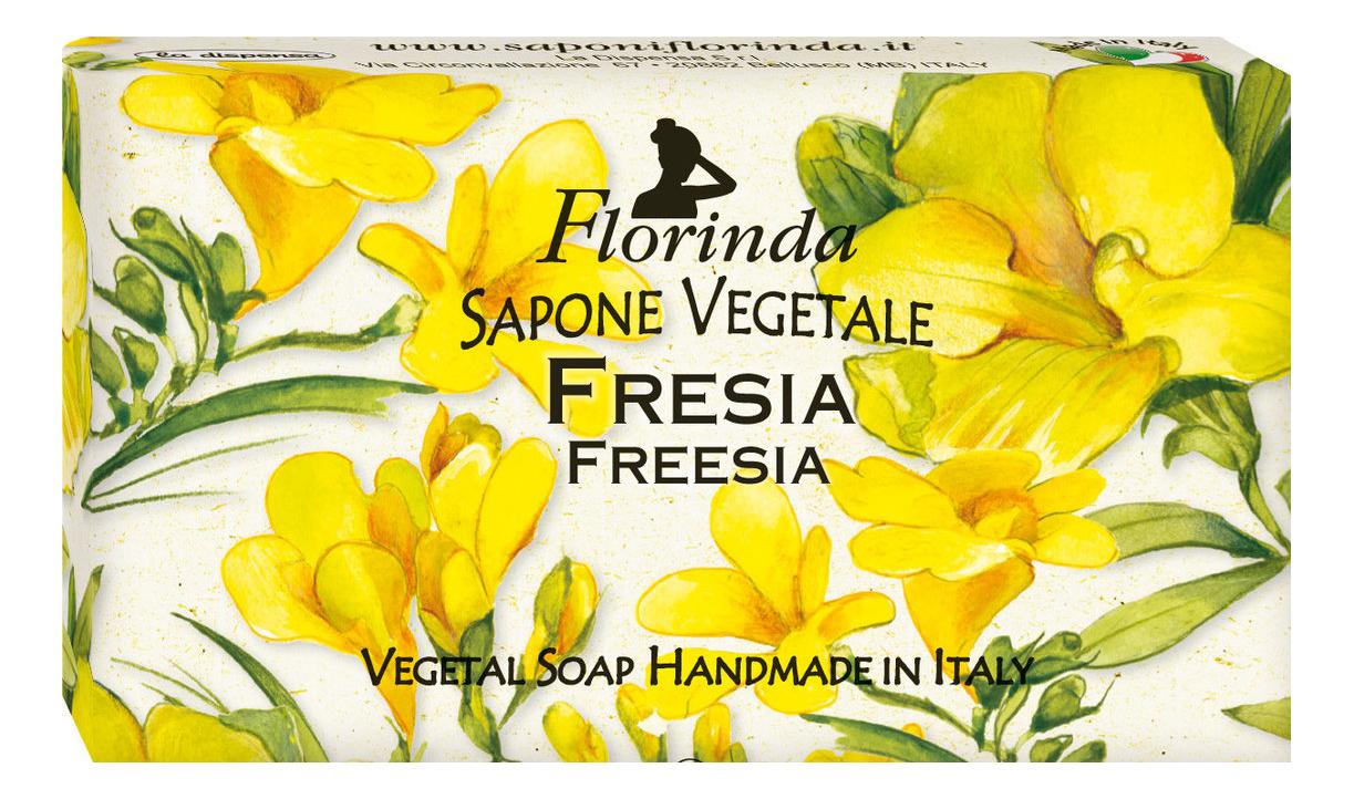 Натуральное мыло Magie Dei Fiori Fresia 100г дж вариско alla caccia dei fiori