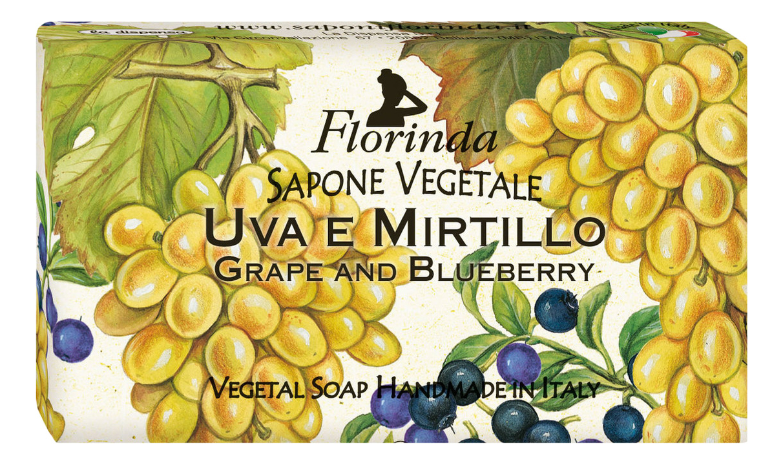 Натуральное мыло Passione Di Frutta Uva E Mirtillo 100г: Мыло 100г