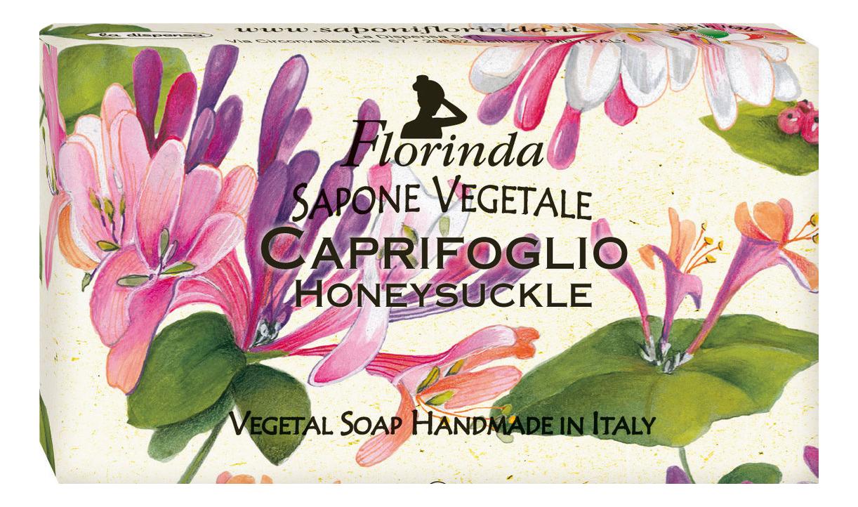 цена Натуральное мыло Fiori & Fiori Caprifoglio 100г онлайн в 2017 году
