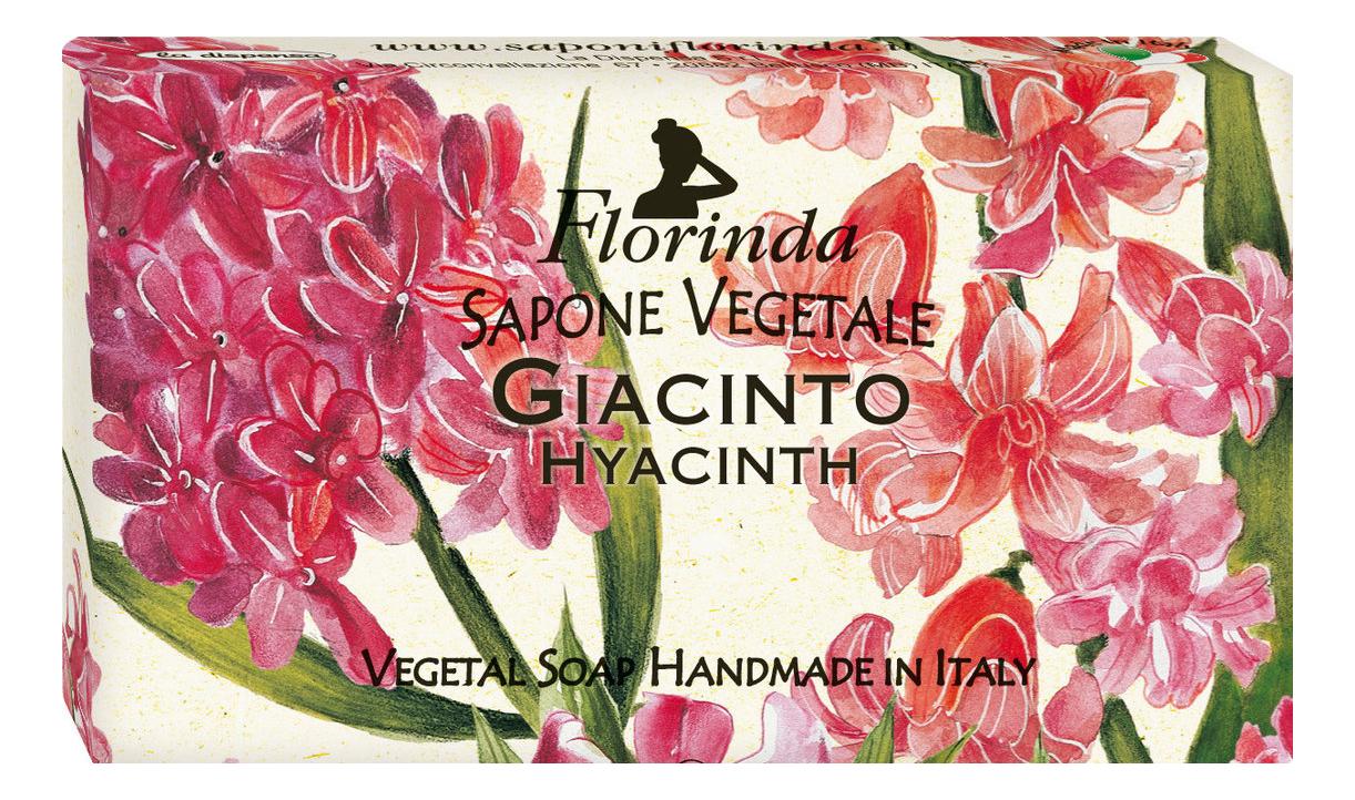цена Натуральное мыло Fiori & Fiori Giacinto 100г онлайн в 2017 году