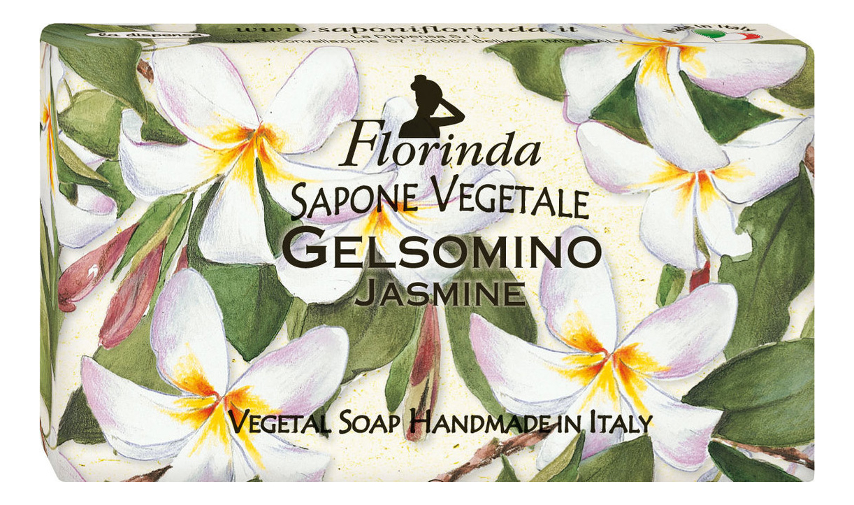 Натуральное мыло Magie Dei Fiori Gelsomino 100г (жасмин) дж вариско alla caccia dei fiori
