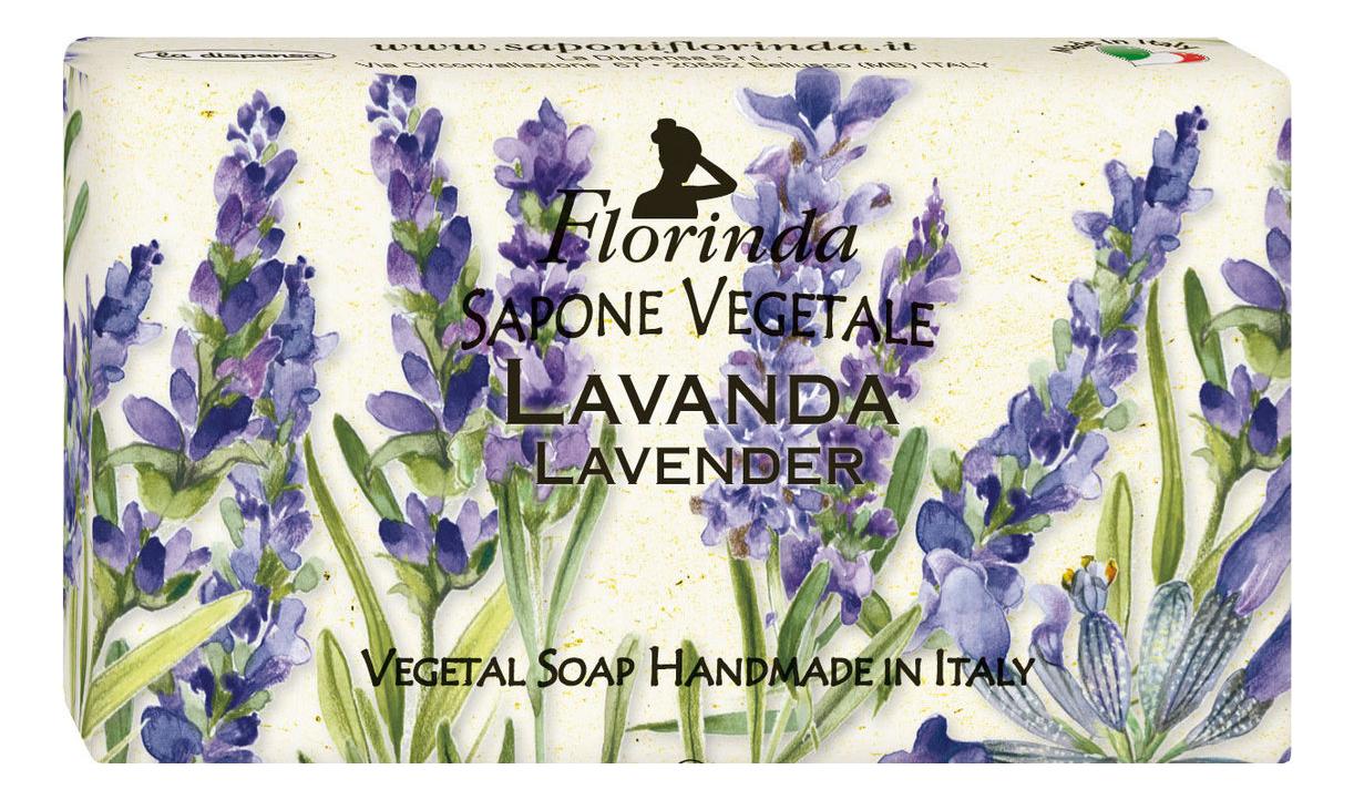Натуральное мыло Magia Dei Fiori Lavanda 100г: Мыло 100г дж вариско alla caccia dei fiori