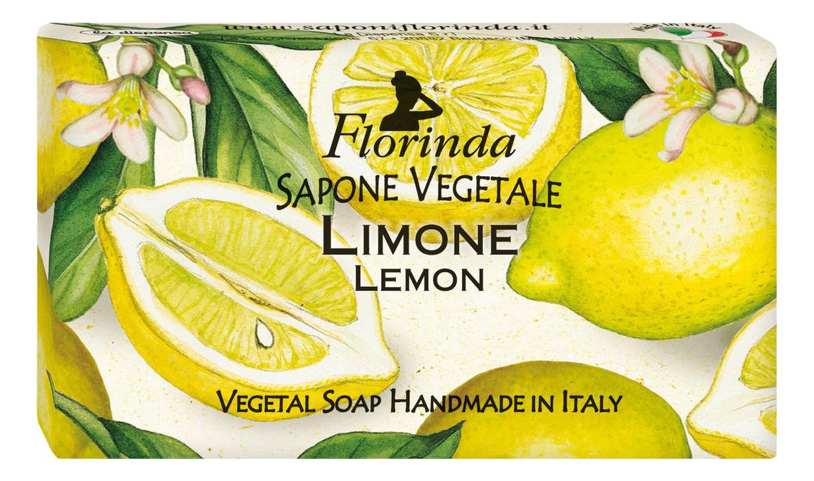 Фото - Натуральное мыло Passione Di Frutta Limone 100г: Мыло 100г натуральное мыло passione di frutta uva e mirtillo 100г мыло 100г