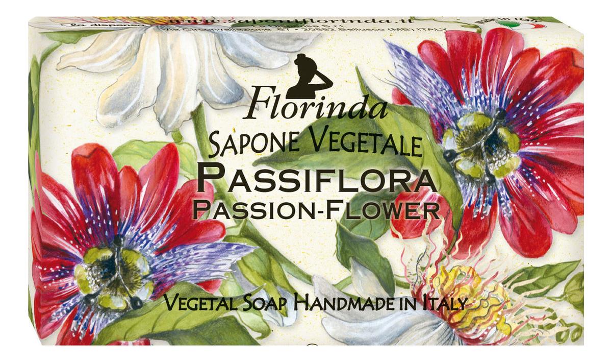Натуральное мыло Magie Dei Fiori Passiflora 100г дж вариско alla caccia dei fiori