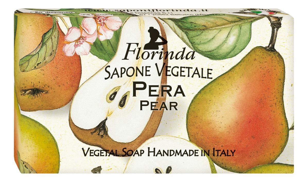 Фото - Натуральное мыло Passione Di Frutta Pera 100г натуральное мыло passione di frutta uva e mirtillo 100г мыло 100г