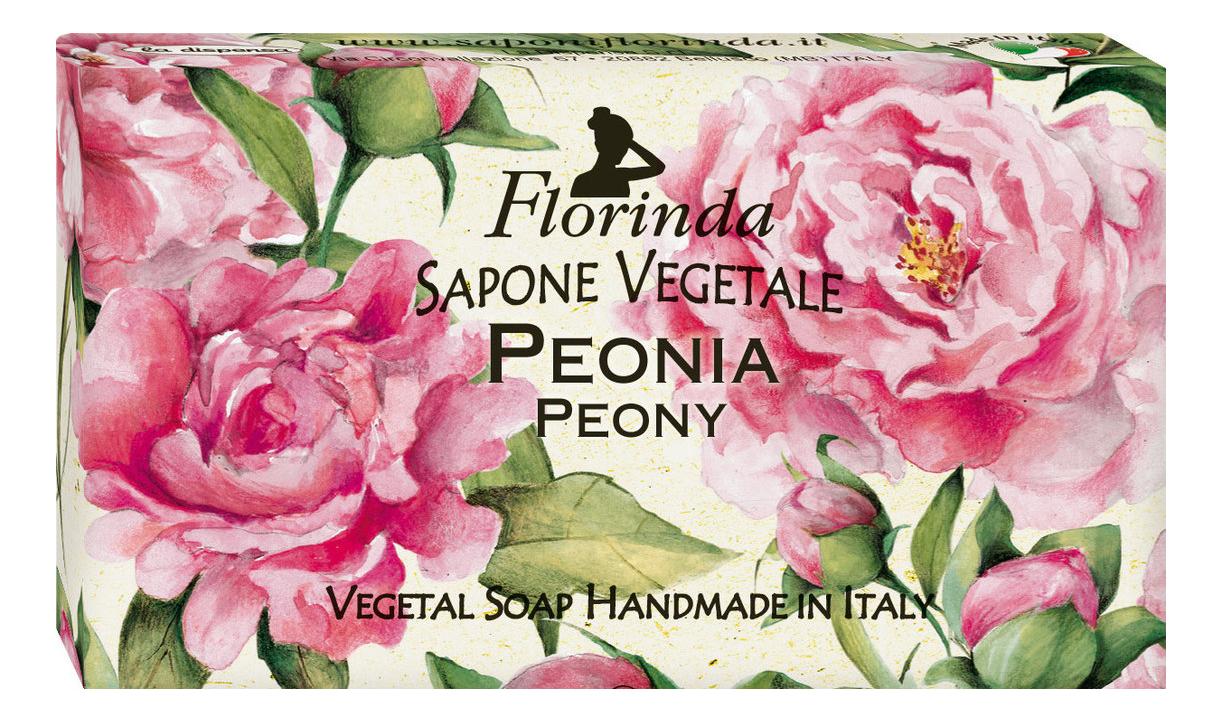 Натуральное мыло Fiori & Fiori Peonia 100г: Мыло 100г недорого