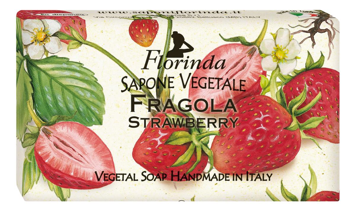 Фото - Натуральное мыло Passione Di Frutta Fragola 100г натуральное мыло passione di frutta uva e mirtillo 100г мыло 100г