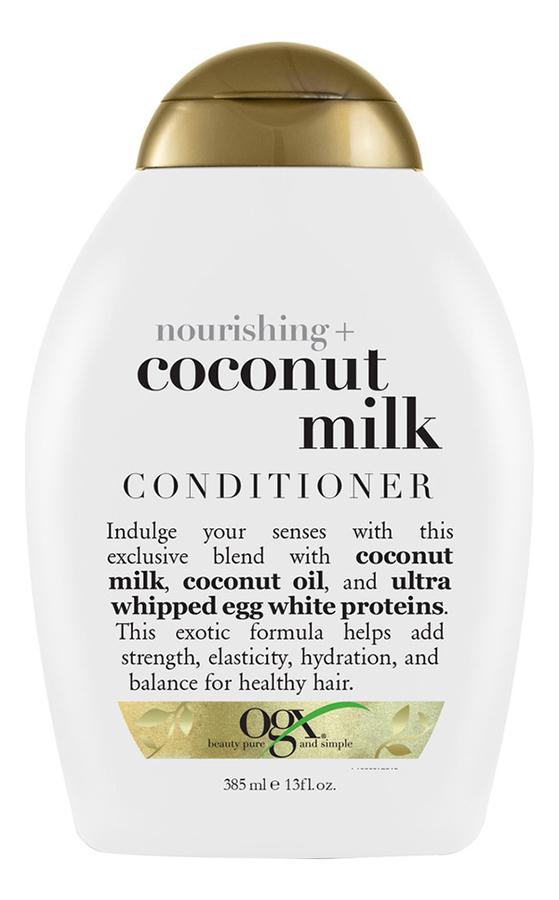 Питательный кондиционер для волос с кокосовым молоком Nourishing+ Coconut Milk Conditioner 385мл
