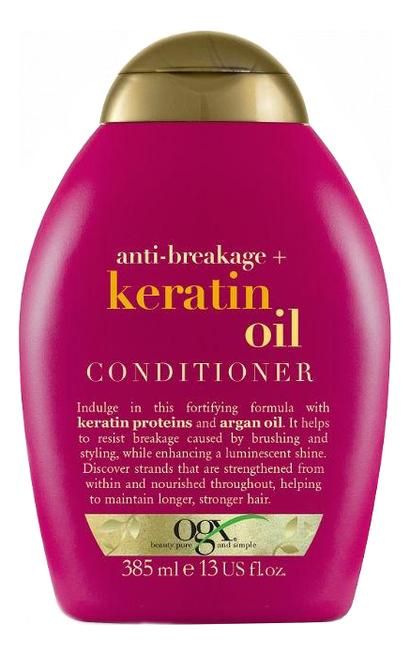Кондиционер для волос с кератиновым маслом Anti-Breakage+ Keratin Oil Conditioner 385мл