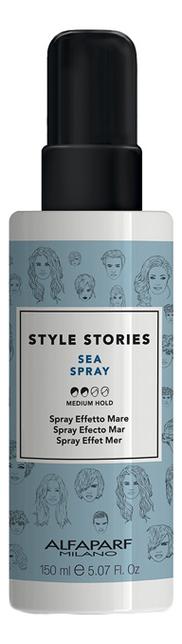 Купить Спрей для волос с морской солью Style Stories Sea Spray 150мл, Alfaparf Milano