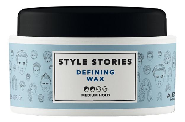 Разделяющий воск средней фиксации Style Stories Defining Wax 75мл цена 2017