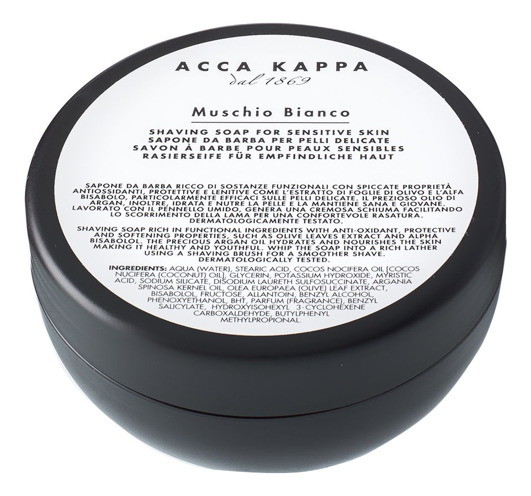 Мыло для бритья 1869 Muschio Bianco 200мл мыло для бритья acca kappa 1869 muschio bianco 200мл