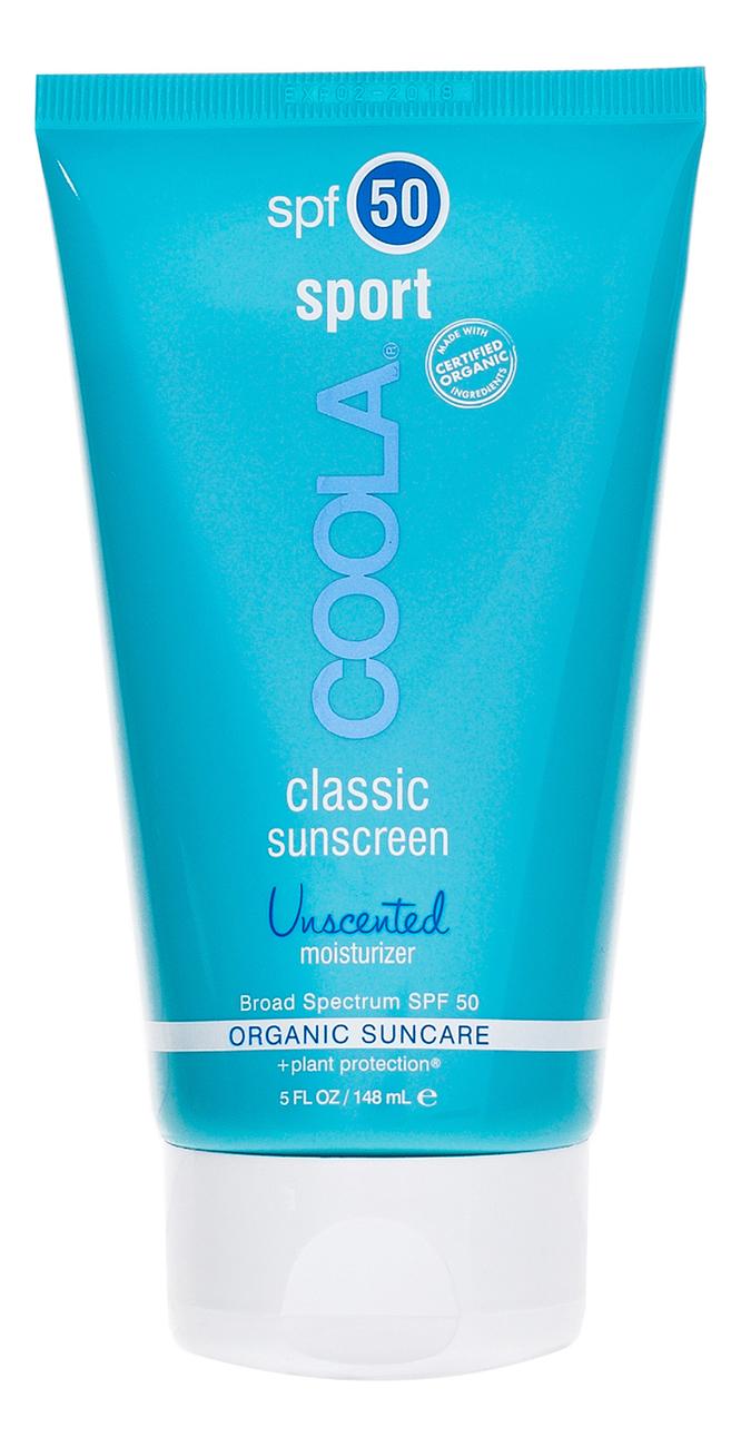 Солнцезащитный крем для лица и тела Sport Classic Sunscreen Unscented SPF50 148мл солнцезащитный спрей для тела sport sunscreen spray unscented spf50 спрей 177мл