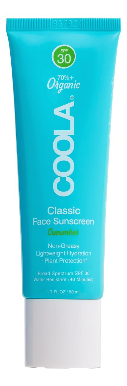 Солнцезащитный крем для лица Face Classic Sunscreen Cucumber SPF30 50мл