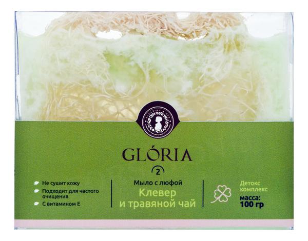 Мыло Клевер и травяной чай с люфой 100г