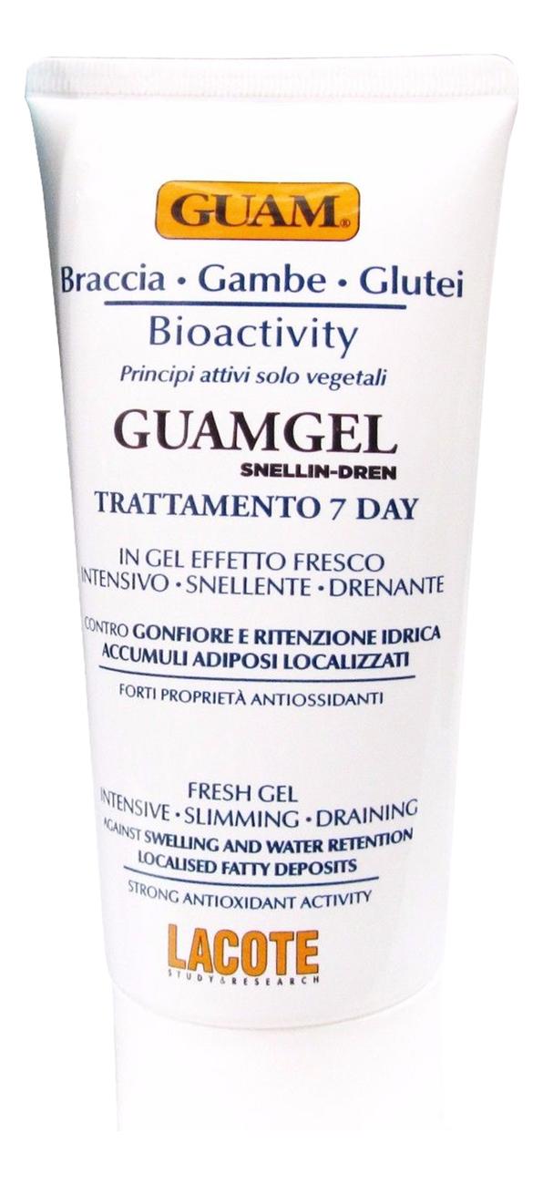 Гель для тела с дренажным эффектом Bioactivity Gel Trattamento 7 Day 150мл недорого