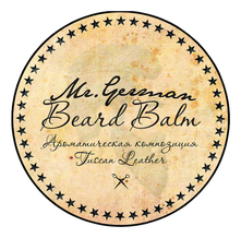 Mr. German Бальзам для бороды Beard Balm Tuskan Leather