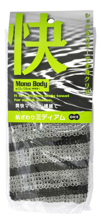 Фото - Мочалка для тела средней жесткости Nylon Towel Medium Body мочалка ohe cure series 110х23см средней жесткости жёлтая нейлон
