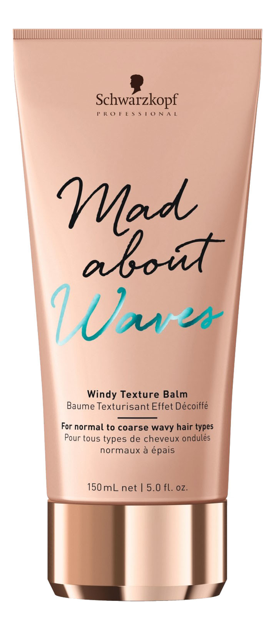 Текстурирующий бальзам для волос Mad About Waves Windy Texture Balm 150мл schwarzkopf mad about waves sea blend texture spray текстурирующий спрей 200 мл