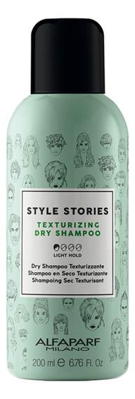 Фото - Текстурирующий сухой шампунь Style Stories Texturizing Dry Shampoo 200мл текстурирующий шампунь r co cactus texturizing shampoo 177 мл