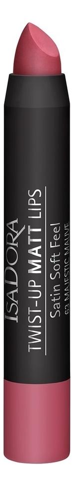 Помада-карандаш для губ матовая Twist-Up Matt Lips 3,3г: 63 Majestic Mauve недорого