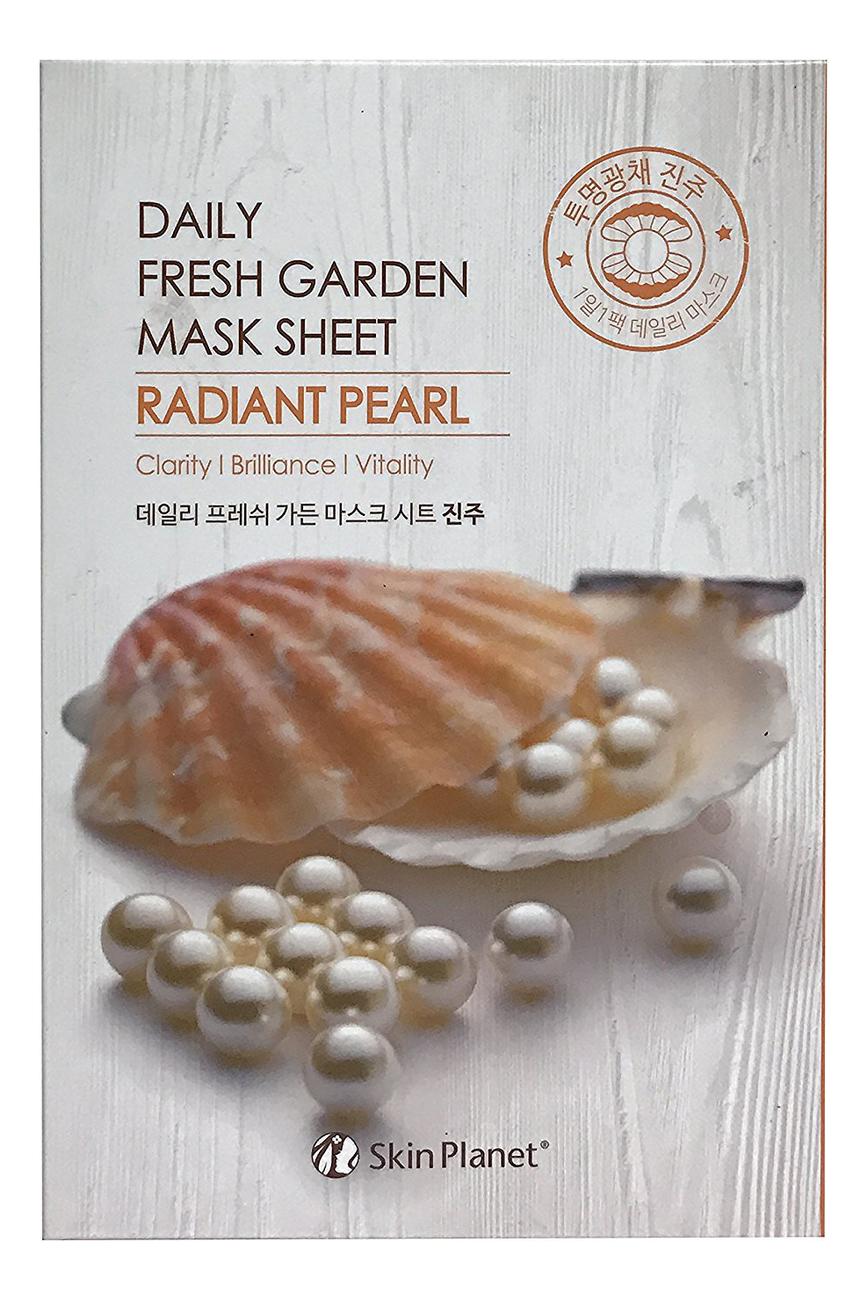Купить Тканевая маска для лица с экстрактом жемчуга Skin Planet Daily Fresh Garden Mask Sheet Radiant Pearl 25г, Mijin