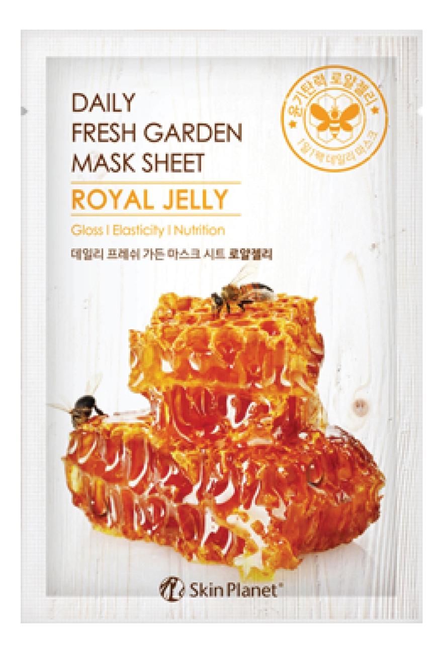 Тканевая маска для лица с маточным молочком Skin Planet Daily Fresh Garden Mask Sheet Royal Jelly 25г фото