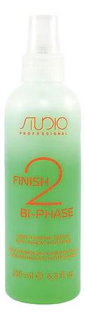 Купить Увлажняющая сыворотка для волос с пшеничными протеинами Studio Finish Bi-Phase: Сыворотка 200мл, Kapous Professional
