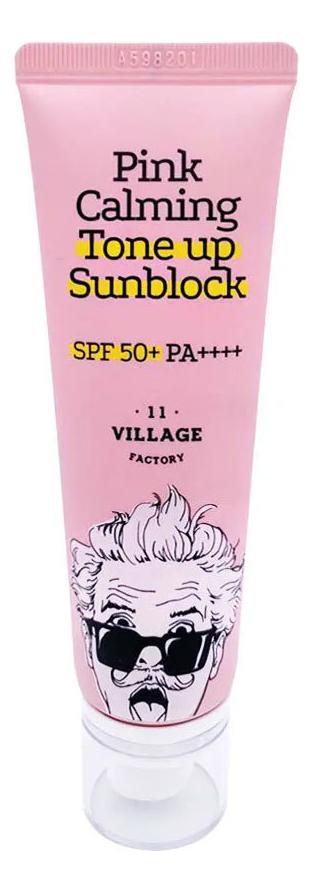 Купить Успокаивающий солнцезащитный крем для лица Pink Calming Sun Block SPF50+ PA++++: Крем 50мл, Village 11 Factory