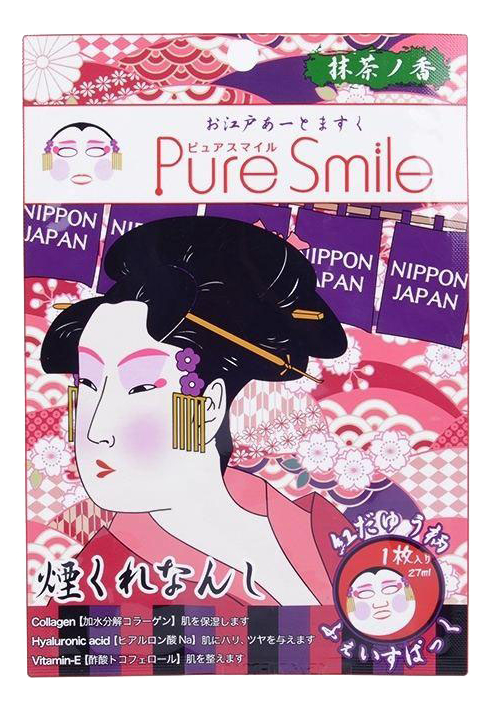 Купить Маска для лица с зеленым чаем и рисунком Гейша Art Pure Smile 27г, Sun Smile