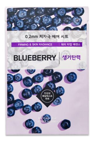 Тканевая маска для лица с черничным экстрактом 0.2 Therapy Air Mask Blueberry 20мл тканевая маска для лица с экстрактом меда 0 2 therapy air mask manuka honey 20мл