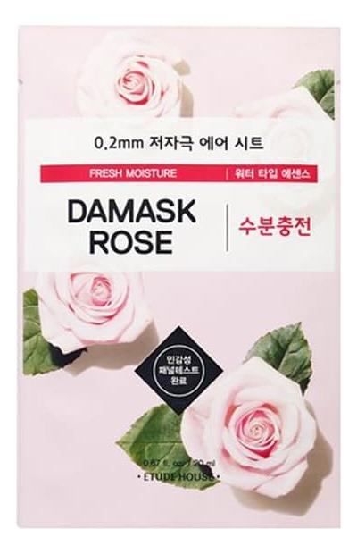 Фото - Тканевая маска для лица с экстрактом дамасской розы 0.2 Therapy Air Mask Damask Rose 20мл увлажняющая тканевая маска для лица с экстрактом розы pure essence mask sheet damask rose 20мл маска 1шт