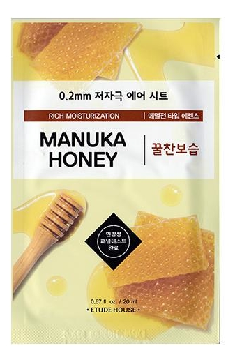 Фото - Тканевая маска для лица с экстрактом меда 0.2 Therapy Air Mask Manuka Honey 20мл тканевая маска для лица с экстрактом лотоса 0 2 therapy air mask lotus 20мл
