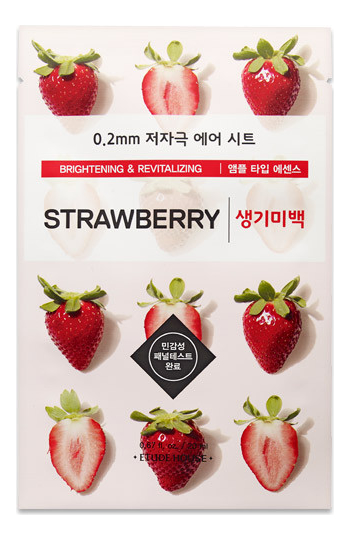 Фото - Тканевая маска для лица с экстрактом клубники 0.2 Therapy Air Mask Strawberry 20мл тканевая маска для лица с экстрактом лотоса 0 2 therapy air mask lotus 20мл