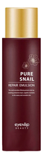 Eyenlip Эмульсия для лица с муцином улитки Pure Snail Repair Emulsion 150мл