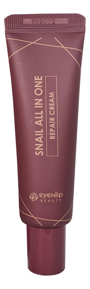 Крем для лица с муцином улитки Snail All In One Repair Cream: Крем 30мл snail крем