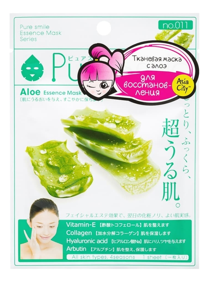 Маска для лица с экстрактом алоэ Pure Smile Aloe Essence Mask 23мл sun smile essence маска для лица успокаивающая с экстрактом зеленого чая 1 шт