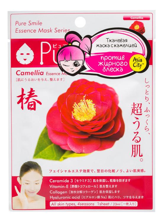 Смягчающая маска для лица с экстрактом камелии Pure Smile Camellia Essence Mask 23мл sun smile essence маска для лица успокаивающая с экстрактом зеленого чая 1 шт