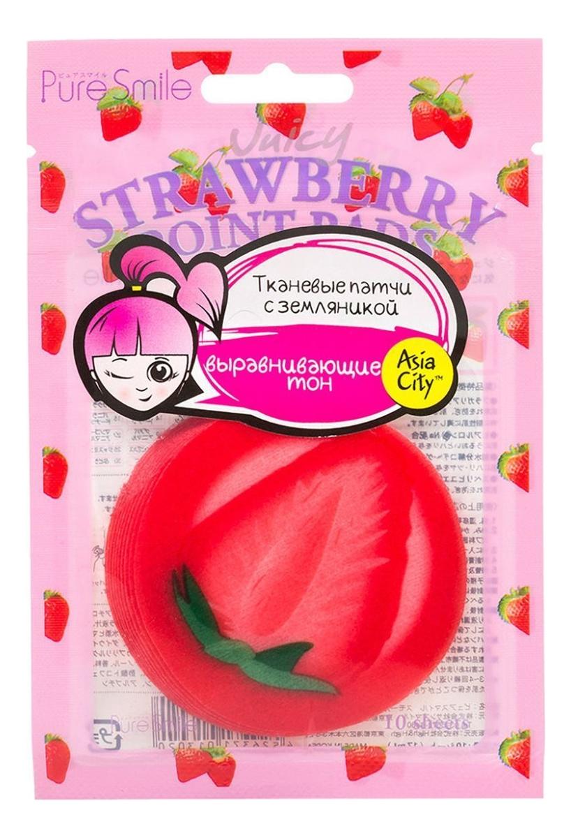 Патчи для области вокруг глаз Sun Smile Juicy Point Pads Strawberry 10шт (клубника)
