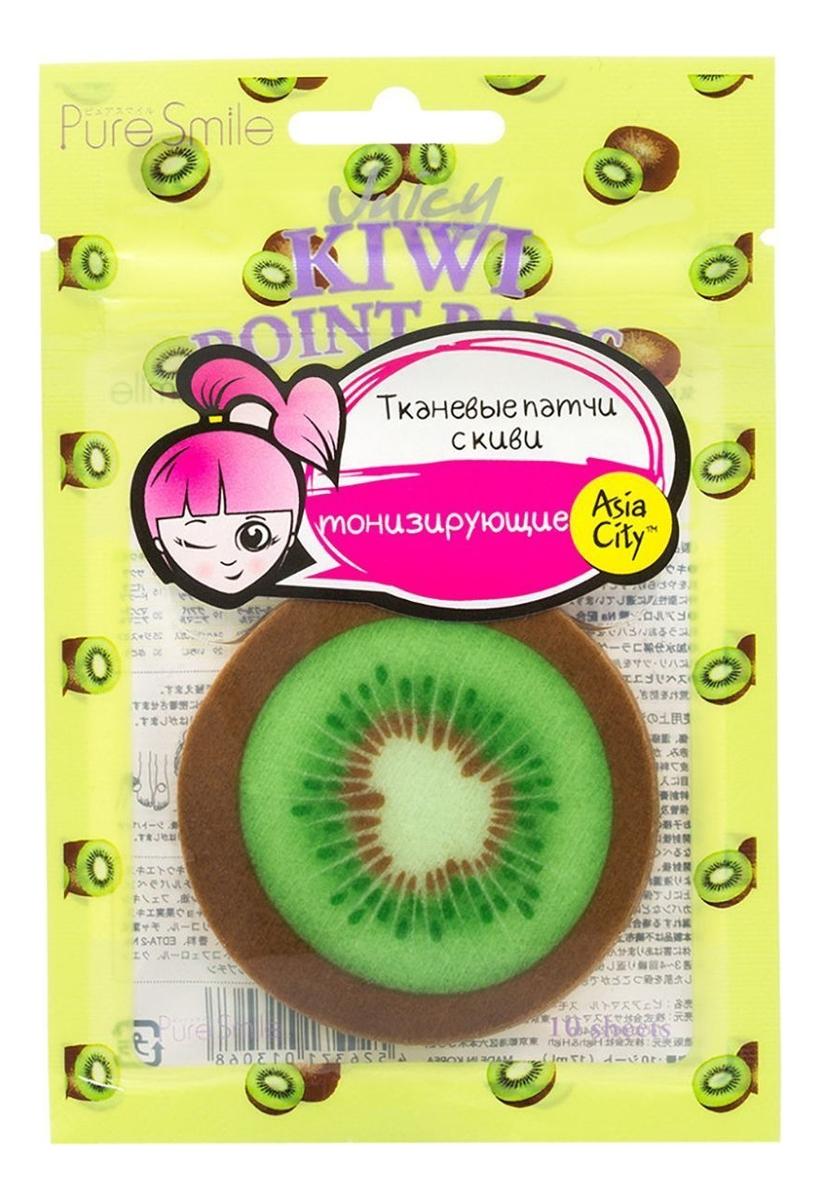 Тонизирующие патчи для области вокруг глаз Smile Juicy Point Pads Kiwi 10шт (киви)