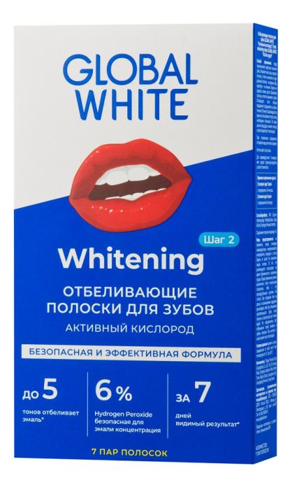 Полоски для отбеливания зубов Teeth Whitening Strips Active Oxygen: 7шт
