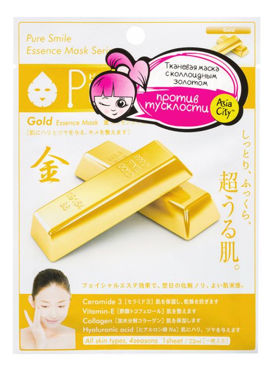 Антиоксидантная маска для лица с коллоидным золотом Pure Smile Gold Essence Mask 23мл