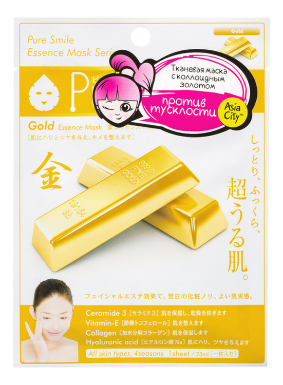 Фото - Антиоксидантная маска для лица с коллоидным золотом Pure Smile Gold Essence Mask 23мл маска для лица sunsmile pure smile essence mask green tea 23 мл