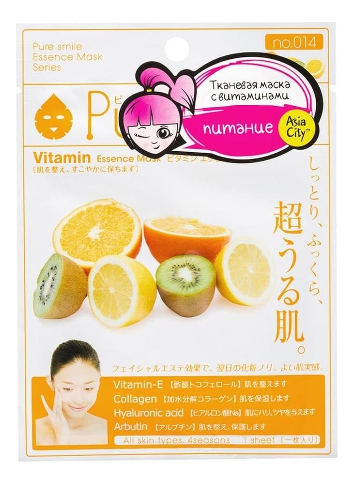 Витаминная маска для лица Vitamin Essence Mask Pure Smile 23мл