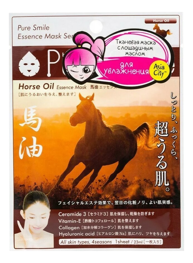 Фото - Маска для лица с лошадиным маслом Pure Smile Horse Oil Essence Mask 23мл маска для лица sunsmile pure smile essence mask green tea 23 мл