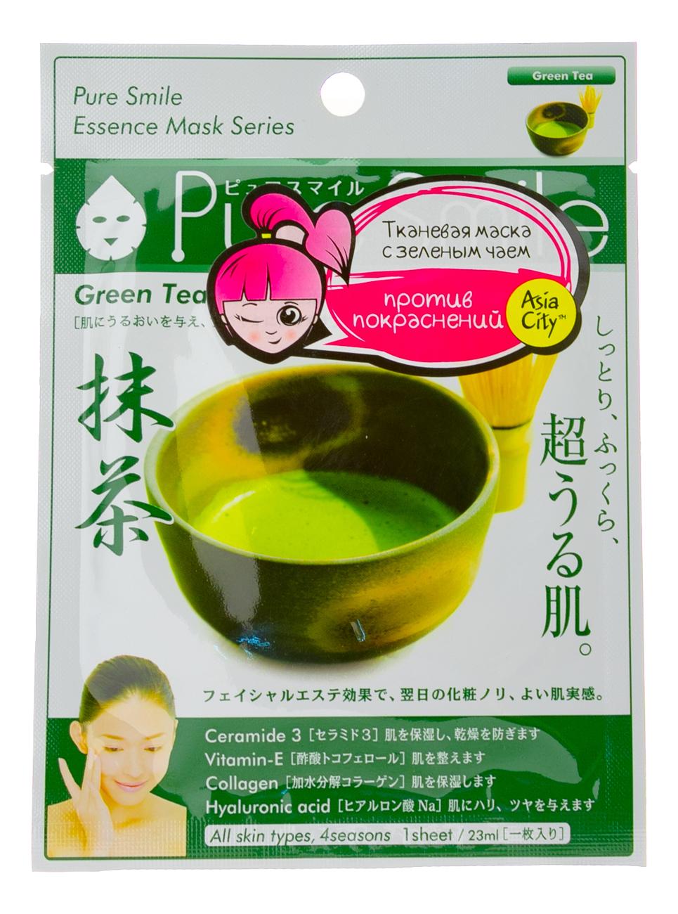 Маска для лица с зеленым чаем Pure Smile Green Tea Essence Mask 23мл