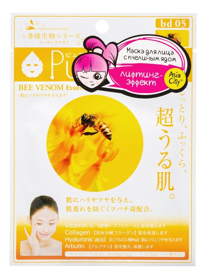 Фото - Маска для лица с эссенцией пчелиного яда Pure Smile Essence Mask Bee Venom 23мл маска для лица sunsmile pure smile essence mask green tea 23 мл