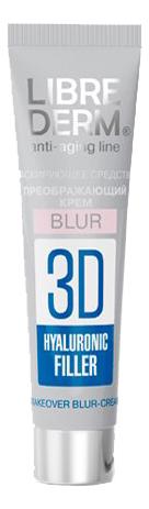 Фото - Преображающий крем для лица 3D Filler Makeover Blur Cream 15мл преображающий крем для лица 3d filler makeover blur cream 15мл