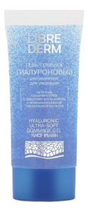 Гиалуроновый гель-гоммаж для лица Hyaluronic Ultra Soft Gommage Gel 150мл недорого